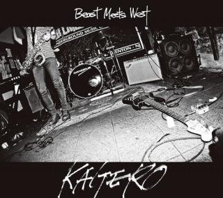 Beast Meets West