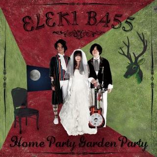 Home Party Garden Party(24bit/48kHz)