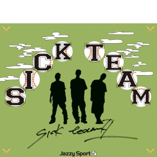 SICK TEAM II