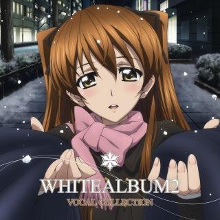 TVアニメ「WHITE ALBUM2」VOCAL COLLECTION(24bit/96kHz)