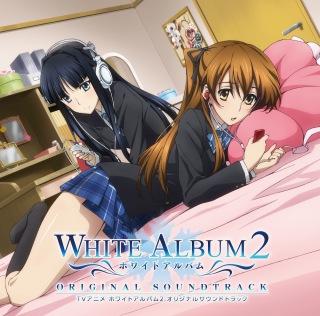 TVアニメ「WHITE ALBUM2」ORIGINAL SOUNDTRACK(2.8MHz dsd+mp3)