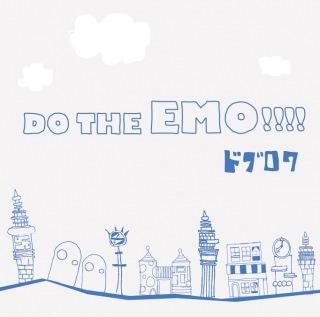 DO THE EMO!!!!(24bit/48kHz)