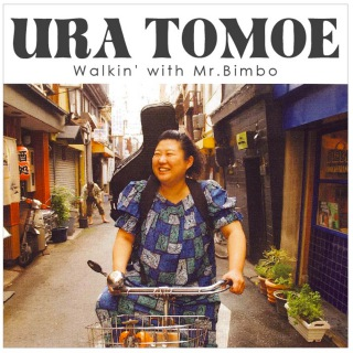 Walkin' with Mr. Bimbo