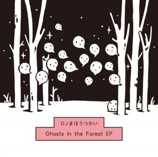 """Ghosts in the Forest EP + """"Sound and Vision""""(Live at SuperDeluxe)(24bit96kHz)"""