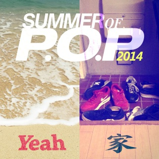 SUMMER OF P.O.P 2014(24bit/48kHz)