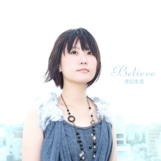 Believe(24bit/96kHz)