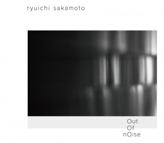 out of noise(24bit/96kHz)