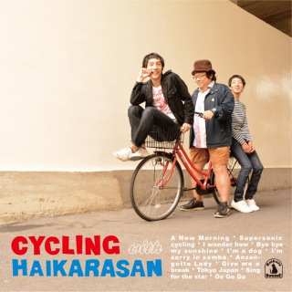 Cycling with HAIKARASAN