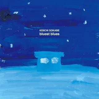 bluest blues