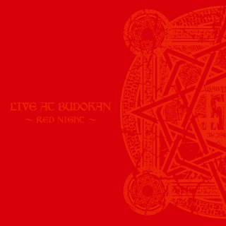LIVE AT BUDOKAN -RED NIGHT-