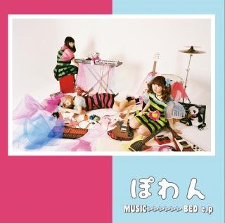 MUSIC>>>>>>BED e.p