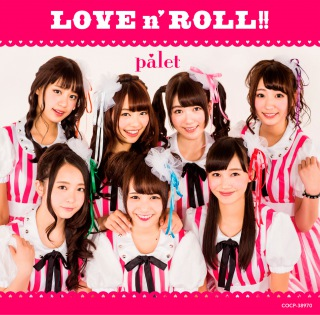 LOVE n' ROLL !!(通常盤)
