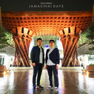 JAMASINAI DAYS