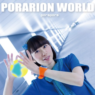 PORARION WORLD
