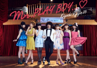 Mr. PLAY BOY...♡(24bit/48kHz)