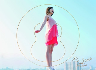 Re Start 〜明日へ〜(初回盤A)