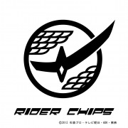 RIDER CHIPS / 仮面ライダーBLACK RX (RIDER CHIPS Ver ) - OTOTOY