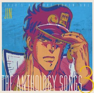 ジョジョの奇妙な冒険 The anthology songs 3(24bit/48kHz)
