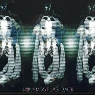 Miss Flashback(24bit/48kHz)