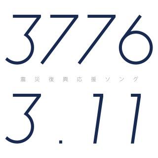 3.11(24bit/96kHz)
