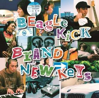 BRAND NEW KEYS(24bit/96kHz)