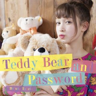 テディベアとパスワード(24bit/48kHz)