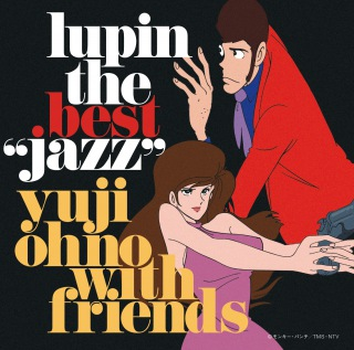 LUPIN THE BEST''JAZZ''