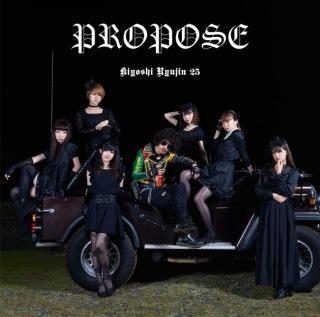 PROPOSE(24bit/48kHz)