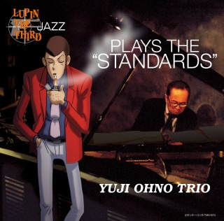 "LUPIN THE THIRD 「JAZZ」 PLAY THE ""STANDARDS""(24bit/48kHz)"