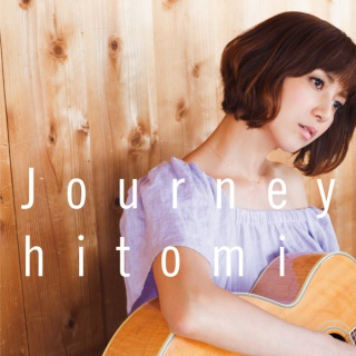 Journey(24bit/96kHz)