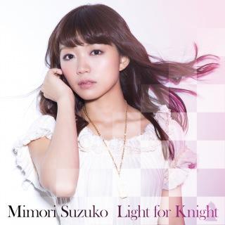 Light for Knight【初回盤】