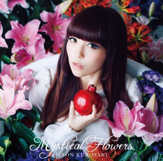 Mystical Flowers(24bit/96kHz)