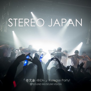 「壱弐参 -IBIZA-」 Release Party!@SOUND MUSEUM VISION(24bit/48kHz)