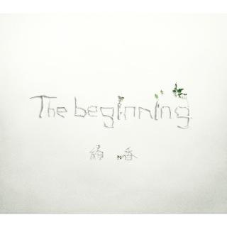 The beginning(24bit/48kHz)