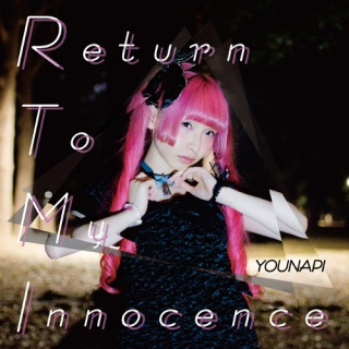 Return To My Innocence(24bit/48kHz)