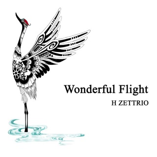 Wonderful Flight(24bit/96kHz)