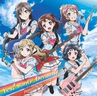 バンドリ!「Yes! BanG_Dream!」(24bit/48kHz)
