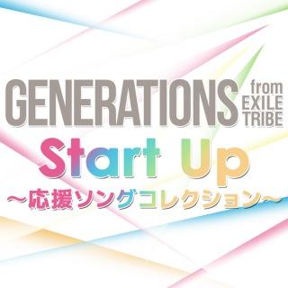 Start Up〜応援ソングコレクション〜