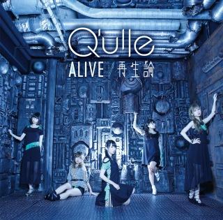 ALIVE / 再生論(24bit/48kHz)