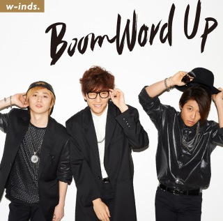 Boom Word Up 通常盤