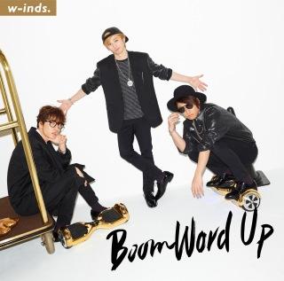 Boom Word Up 初回盤B