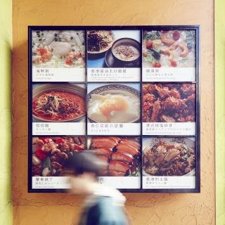 杏仁豆腐の逆襲