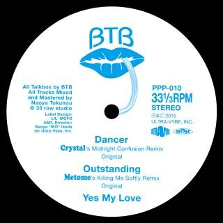 Dancer / Outstanding - Single