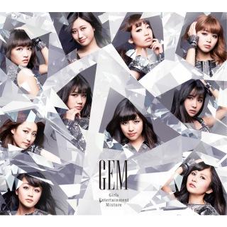 Girls Entertainment Mixture