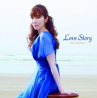 Love Story(24bit/48kHz)