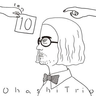 10(ハイレゾ)