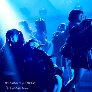 「Q」at Zepp Tokyo(24bit/48kHz)