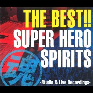 THE BEST!! スーパーヒーロー魂 -Studio & Live Recordings-