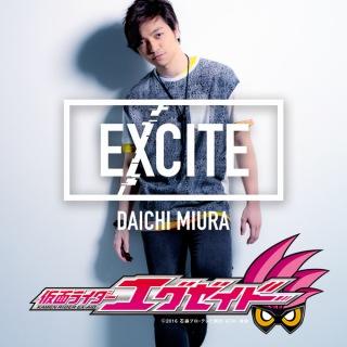 EXCITE (テレビオープニングサイズ)(24bit/48kHz)
