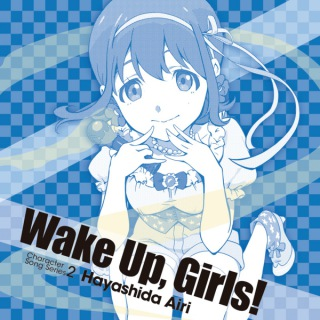 Wake Up, Girls!Character song series2 林田藍里